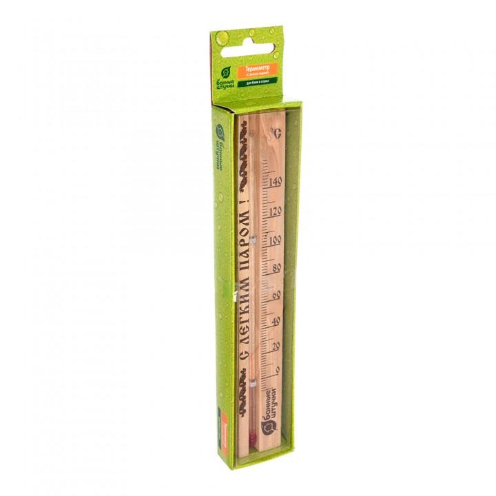 "Термометр ""С легким паром!"" 21x4x1,5см для бани и сауны"