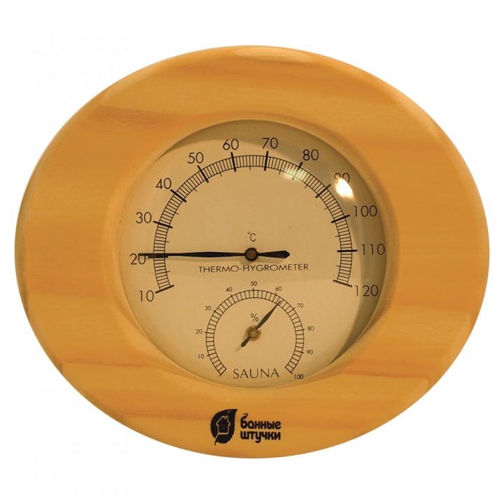 Термометр с гигрометром Банная станция овальный 16*14*3 см, в деревянном корпусе для бани и сауны