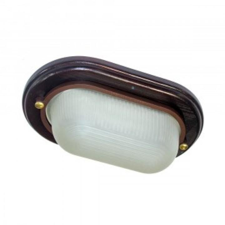 Элетех Самарканд 1401 светильник влагозащ. овал 60W Е27 баня 238x146х84 дерево венге/стек IP65(РФ) 500980