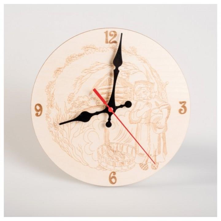 Часы круглые, диаметр 200 мм.