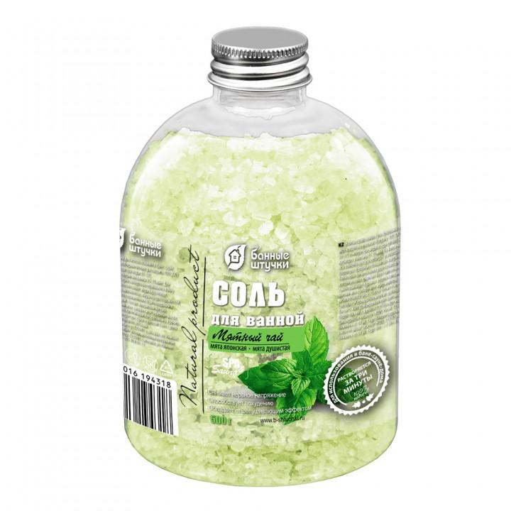 "Соль для ванны ""Мятный чай"" 500г"