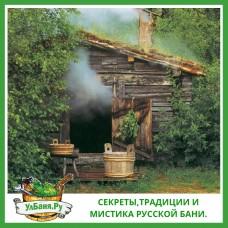 Секреты,традиции и мистика русской бани