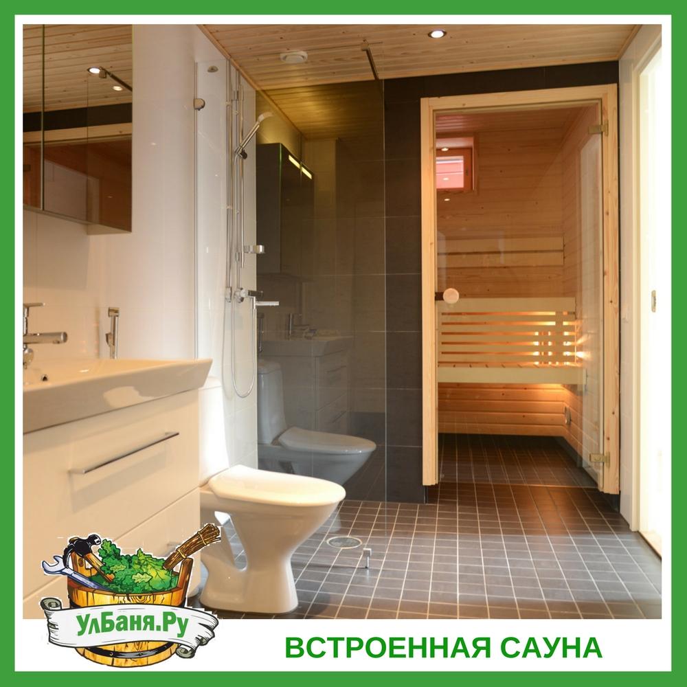 Встроенная сауна в квартире, доме от УлБаня.ру