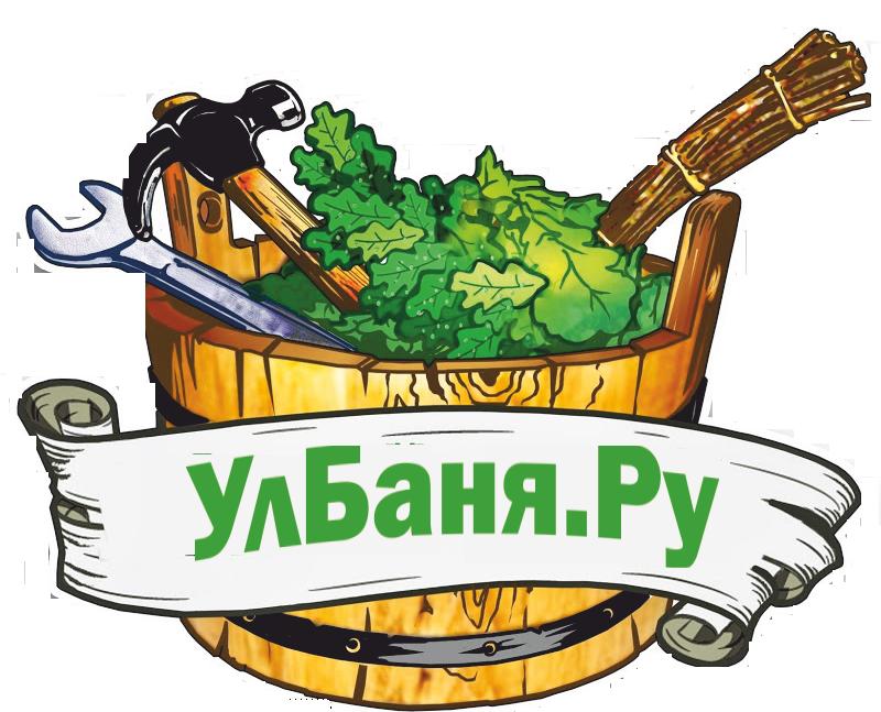 УлБаня.Ру